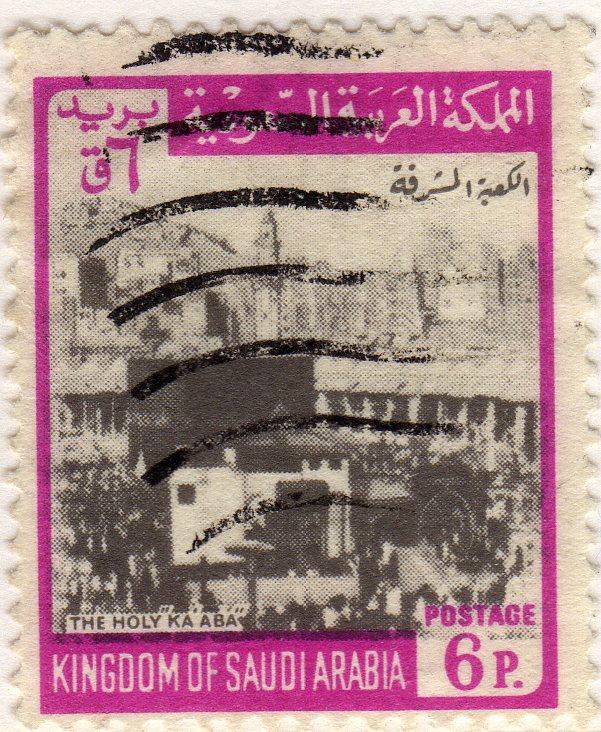 saudi_frame1_centre2